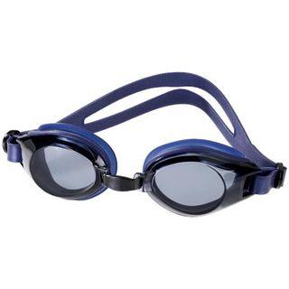 Limuwa Schwimmbrille Deluxe mit Antibeschlag- und 100%-UV-Schutz