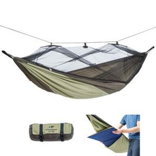 AMAZONAS Ultra-Light Hängematte Moskito Traveller Thermo 650g 275cm