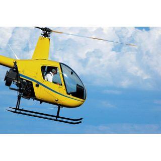 Jochen Schweizer Geschenkgutschein: Helikopter selber fliegen in Österreich