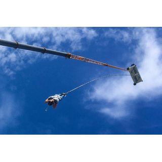 Jochen Schweizer Geschenkgutschein: 70 Meter Bungee-Sprung über Wasser